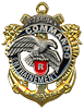 2nd RPIMa C.E.C.(Commando Training Center)